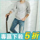 男生加厚內刷天鵝絨防寒保暖衣 高雅灰【AE12008-GR】i-Style居家生活