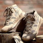 軍靴 夏季戶外超輕低筒透氣作戰靴 輕盈軍迷戰術沙漠靴軍靴男特種兵igo【韓國時尚週】