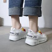 老爹鞋女2018夏秋季新款韓版透氣厚底小白鞋休閑運動學生松糕女鞋