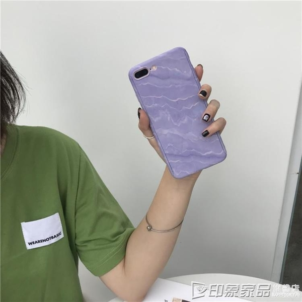 ins紫色水波紋8plus蘋果x手機殼XS Max/XR/7p/6女款iphone6s印象家品