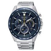 【僾瑪精品】SEIKO Criteria極速時尚三眼計時腕錶-44mm/藍/8T63-00G0B