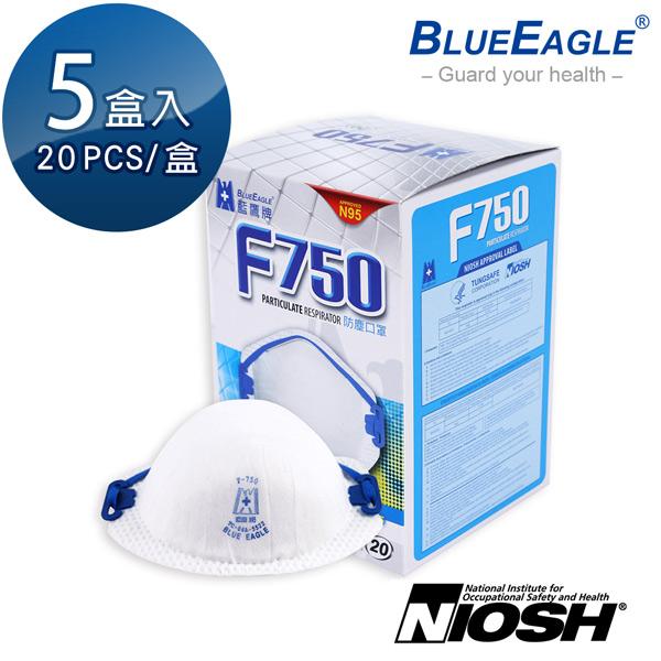 【醫碩科技】藍鷹牌 台灣製 美規N95等級口罩 防護口罩 20片*5盒 F-750*5