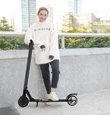 電動滑板艾思維電動滑板車成人學生折疊電瓶車兩輪代步車男女碳纖維踏板車 MKS年終狂歡