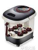 220V ~涌金足浴盆全自動按摩加熱家用泡腳桶恒溫電動足療機器深桶洗腳盆QM『摩登大道』
