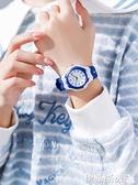 手錶 兒童手錶男孩防水防摔男童小學生10歲12可愛女孩女童指針式石英表  美物 99免運