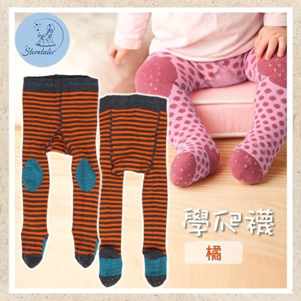 粗條紋學爬襪-橘 (80-92cm) STERNTALER C-8751500-592
