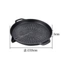 幸福居*韓式麥飯石卡式爐電磁爐烤盤家用不粘無煙烤肉鍋商用燒烤盤鐵板燒4(主圖款)