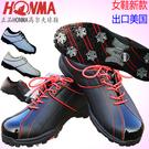 高爾夫球鞋 女鞋 女童運動鞋 學生女運動鞋 活動鞋釘