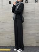 針織寬管褲女秋冬高腰垂感加長高個子拖地褲墜感寬鬆休閒直筒褲子 秋季新品