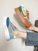 厚底鞋 網鞋女透氣網面女鞋新款夏季2020爆款老爹鞋子百搭厚底休閒運動鞋 嬡孕哺