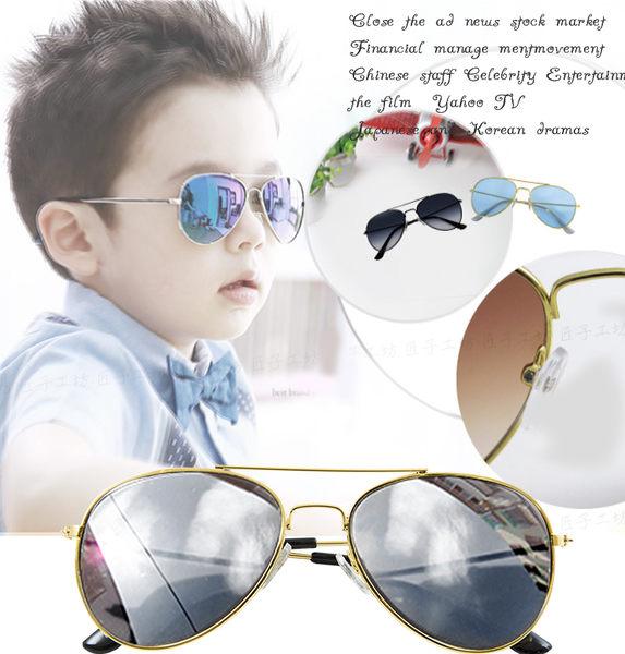 兒童眼鏡 抗UV復古雷朋太陽眼鏡 超夯墨鏡遮陽外出必備 墾丁海邊☆匠子工坊☆【UG0059】
