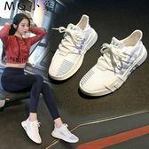 運動鞋 新款輕便網面透氣運動鞋