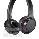 【曜德 送收納袋】鐵三角 ATH-WS330BT 無線藍牙耳罩式耳機 持續20H 3色 可選