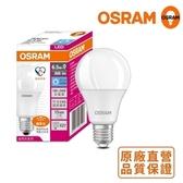 歐司朗6.5W LED超廣角LED燈泡-節能版-6入組晝白色6500K