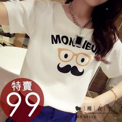 【QD868】魔衣子-Q版眼睛胡子印花圓領短袖T恤