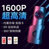 【快出】mini3Pro汽車行車記錄儀全景高清夜視免安裝無線停車監控器YYJ