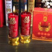 週年慶優惠-婚慶蠟燭 結婚房裝飾玻璃杯龍鳳喜字蠟燭防風無煙紅色浪漫婚禮蠟燭