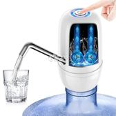 抽水器 雙泵桶裝水抽水器電動純凈水桶壓水器礦泉水飲水機家用自動上水吸 俏腳丫
