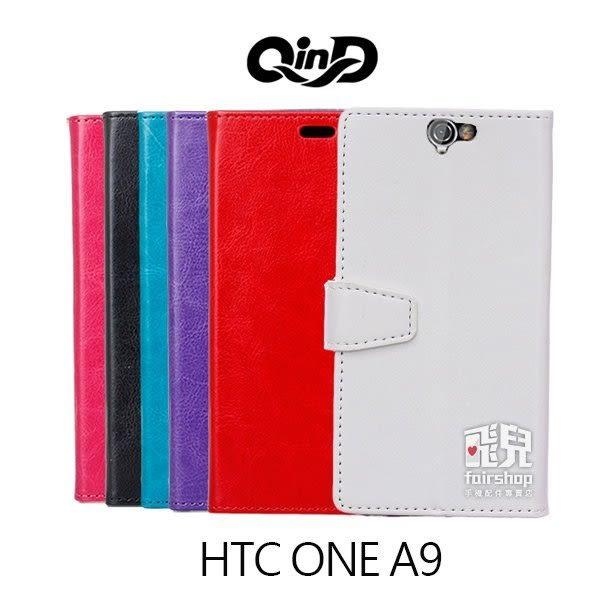 【妃凡】QIND 勤大 HTC ONE A9 水晶帶扣插卡皮套 手機套 保護套 保護殼 卡夾 支架 側翻 可立式 (K)