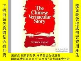二手書博民逛書店The罕見Chinese Vernacular Story(韓南
