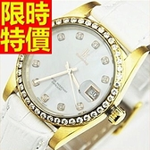 鑽錶-俏麗閃耀設計鑲鑽女腕錶5色62g16【時尚巴黎】