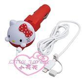 ♥小花花日本精品♥hello kitty凱蒂貓立體圓形造型車用充電器車用iPhone6充電器汽車必備88926001