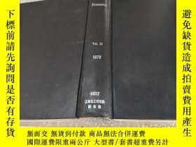 二手書博民逛書店processing罕見vol.24 1978 (化學處理)Y2