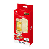 [哈GAME族]免運費 可刷卡 任天堂 NS Lite HORI NS2-024 矽膠保護殼 主機保護殼 軟式材質 9/20發售