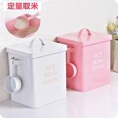 韓式 馬口鐵 米桶 洗衣粉桶 收納桶 狗食桶 飼料桶 貓食桶  儲米桶 五穀雜糧 莫妮卡小屋