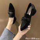 中跟鞋 尖頭單鞋氣質女鞋2021年春季新款韓版顯瘦百搭中跟絨面粗跟樂福鞋 俏girl