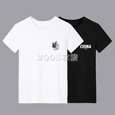 夏季男士短袖t恤韓版學生半截袖體恤青少年打底衫男裝夏天男汗衫 快速出貨