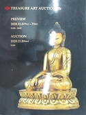 【書寶二手書T6/收藏_D51】藝珍藝術Treasure Art Auction(8th)_2020/11/8