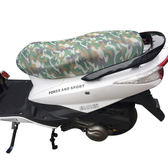 機車坐墊電動摩托車坐墊套座套防水防曬踏板