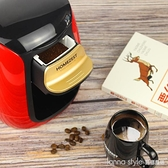HOMEZEST CM-313迷你單杯咖啡機家用全自動滴漏小型煮咖啡壺泡茶 YTL  年終大促