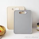 日式砧板切菜板塑料帶磨刀器水果菜板案板廚房防滑黏板搟面板刀板CY『新佰數位屋』