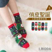 OrangeBear《ZA1285》北歐風聖誕圖樣百搭短襪.5色