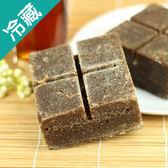 黑糖冬瓜茶磚500G/塊【愛買冷藏】