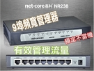 新竹【超人3C】Netcore 磊科 V...