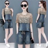 時尚洋氣套裝女2020年夏季新款輕熟小香風牛仔短褲氣質休閒兩件套 KP1137『小美日記』