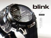 【完全計時】JAGA 捷卡 blink AD1030-AC 撼動運動型多功能電子錶 黑銀 48mm 經典時尚