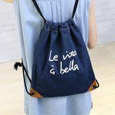 新款束口背包抽繩雙戶外背包LJ4925『黑色妹妹』