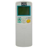 PJW 專用型冷氣遙控器_大金牌RM-DA01A【愛買】