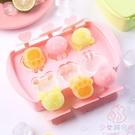 兒童雪糕模具硅膠小冰棒冰棍冰淇淋冰盒冰糕奶酪棒家用自制【少女顏究院】