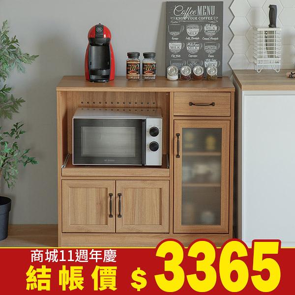 餐櫃 電器櫃 餐廚櫃 廚房架 下櫃【P0018】Alva三門兩抽廚房櫃 (兩色) 收納專科