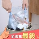 垃圾袋 塑膠袋 彩色垃圾袋 環保材質 斷點式 點斷式 家用 平口垃圾袋(5捲)【Z214】米菈生活館