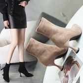 雪地靴女靴子秋冬季彈力靴性感細跟尖頭短筒短靴高跟馬丁靴襪靴解憂雜貨鋪