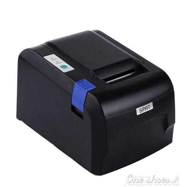 SP-POS58IV熱敏打印機二維火餐飲美團外賣藍芽打印機58mm  one shoes YXS
