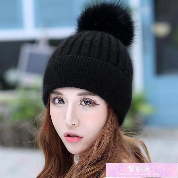 毛帽 親子冬季兔毛帽子女秋冬天潮韓版百搭毛線帽女青年時尚保暖護耳帽 裝飾界