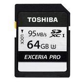 [富廉網] 【Toshiba】EXCERIA PRO 64GB SDXC UHS-I U3 R95 記憶卡 THN-N401S0640A4