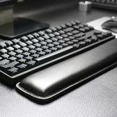 緩解疲勞皮質機械鍵盤手托滑鼠鍵盤護腕墊